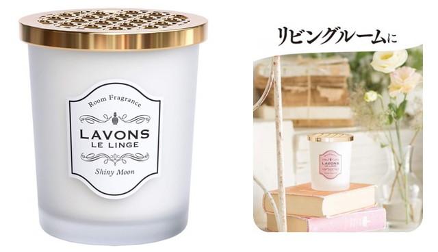 LAVONS シャンパンムーンの香り