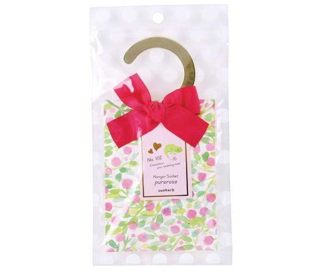 サンハーブ ハンガーサシェ ピュアローズの香り (吊り下げ芳香剤 カメレオンがこっそりかくれてます)
