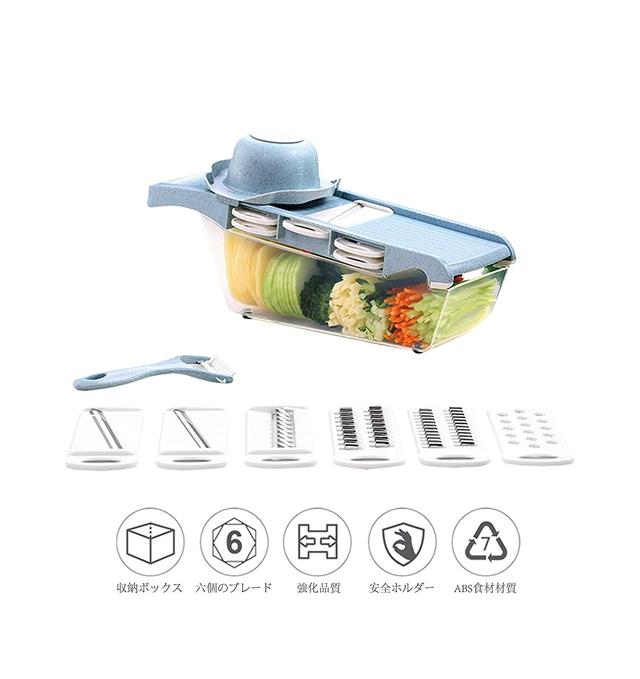 千切り スライサー 楓セラ 1台7役 野菜カッター 小麦わら製 キッチンスライサー 多機能 野菜 調理器セット 安全ホルダー付き