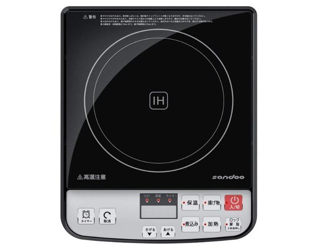 Sandoo IHクッキングヒーター 卓上IH調理器 高火力1400W