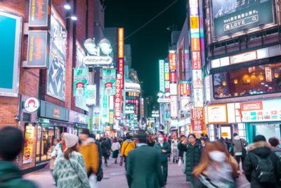東京の繁華街