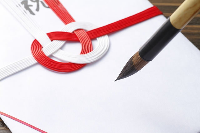 のし袋と筆