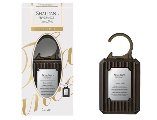 シャルダン SHALDAN フレグランス for CLOSET 芳香剤 クローゼット用 本体 ラグジュアリームスク 30g
