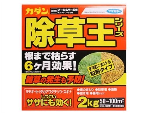カダン除草王シリーズ オールキラー粒剤 2kg