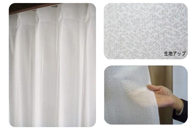 花粉 (PM2.5 ほこり) キャッチ UVカット ミラー レースカーテン スコール