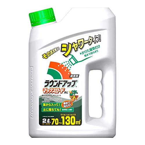 日産化学 除草剤 シャワータイプ ラウンドアップマックスロード