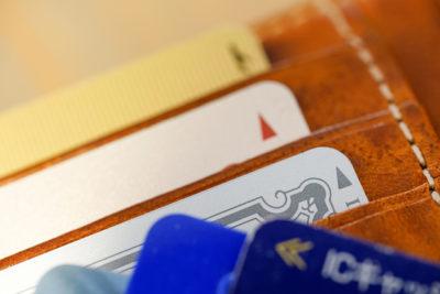 財布のクレジットカード