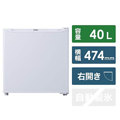 ハイアール 40L 1ドア冷蔵庫