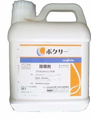 シンジェンタジャパン シンジェンタジャパン 麦用除草剤 ボクサー
