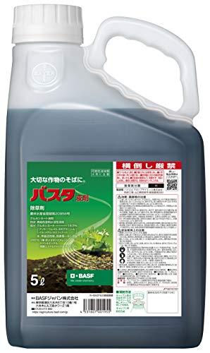 BASF 除草剤原液 バスタ液剤