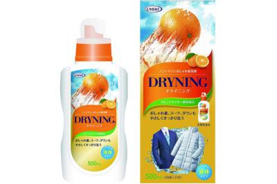 ドライニング洗剤