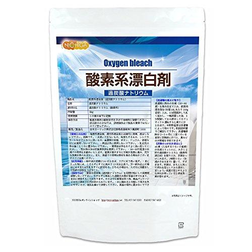 NICHIGA 酸素系漂白剤