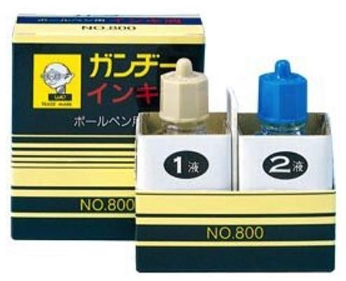 ガンジー(ガンヂー)インキ消【ボールペン用】