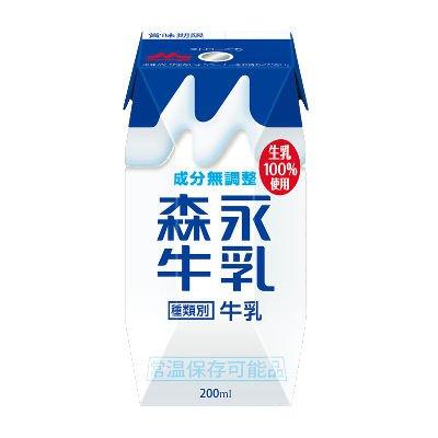 森永牛乳 (成分無調整) ピクニック ロングライフ