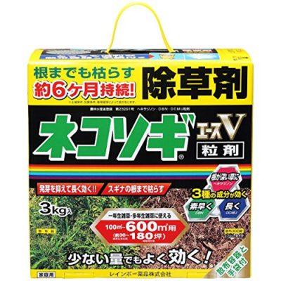 レインボー薬品 ネコソギエースV粒剤