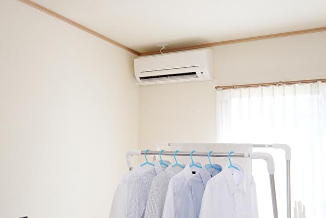エアコンで部屋干し