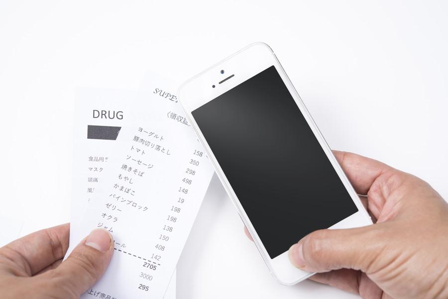 家計簿アプリなどは非常に便利