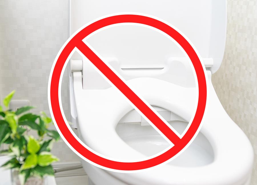 トイレに置いてはいけないもの