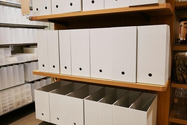 シンプルなファイルケース
