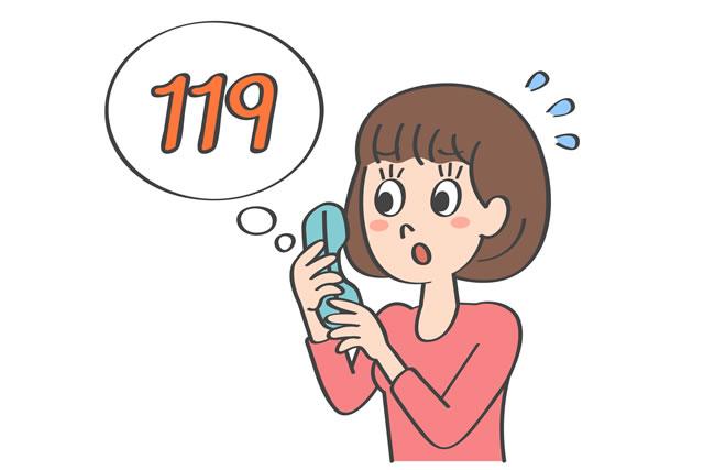 119番通報イメージ