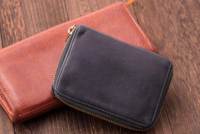 二色の財布