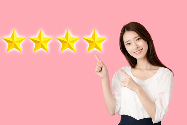 五つ星 評価 口コミ