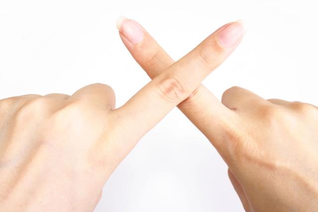 指で×サイン