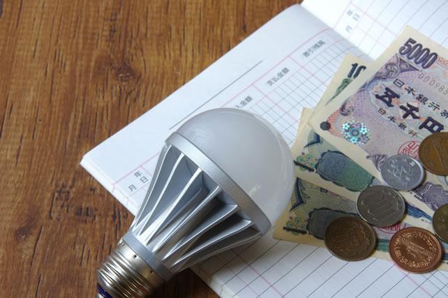 家計簿と電球とお金