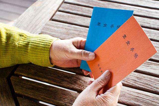 年金手帳を持っている女性