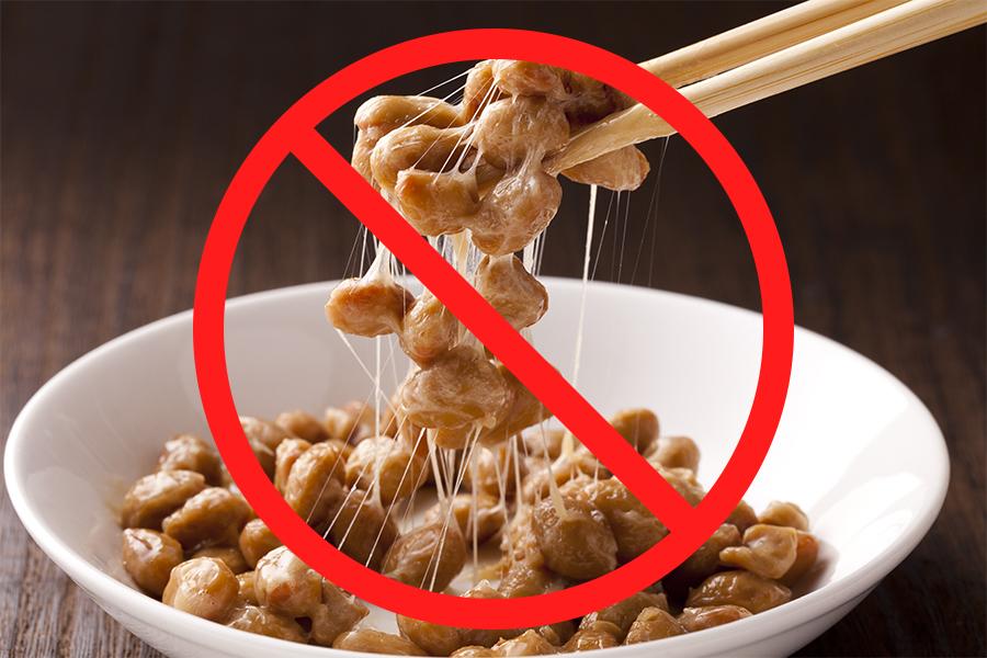 腐っている納豆の特徴とは
