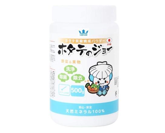 野菜洗浄 ホタテパウダー 500g ボトル 日本製