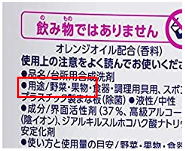 【大容量】キュキュット 食器用洗剤 オレンジの香り 詰め替え 1380m