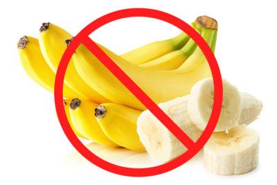 食べてはいけないバナナとは