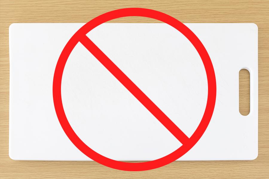 プラスチックのまな板へのNG行為とは