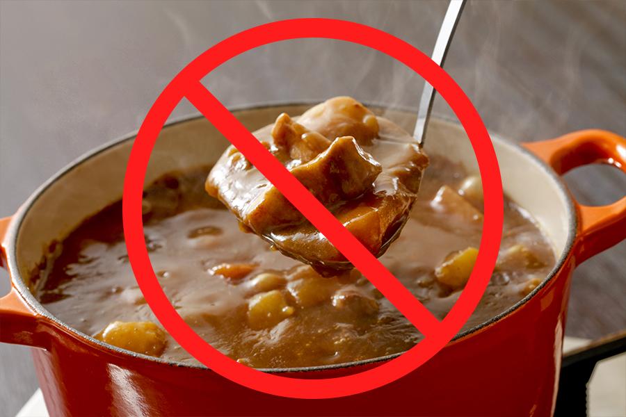 食べてはいけないカレーの特徴とは
