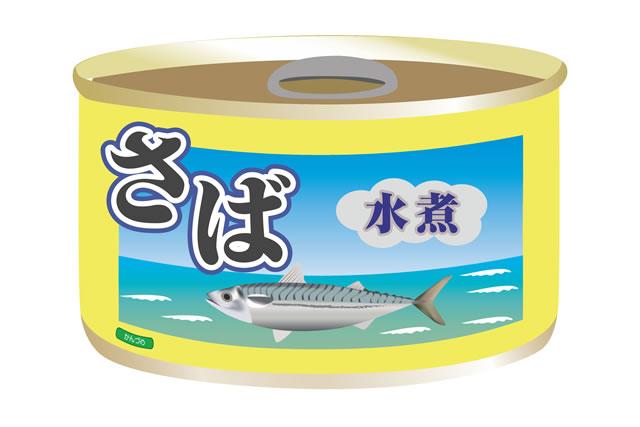サバ缶イラスト