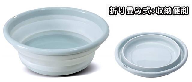 RULAYMAN 折りたたみ 洗面器 たらい 洗い桶