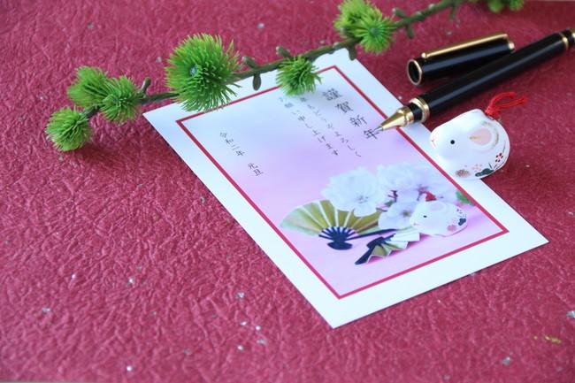 年賀状と万年筆