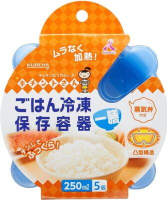 ご飯冷凍保存容器1