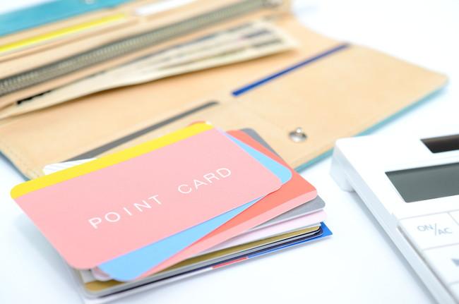 お財布と複数のポイントカード