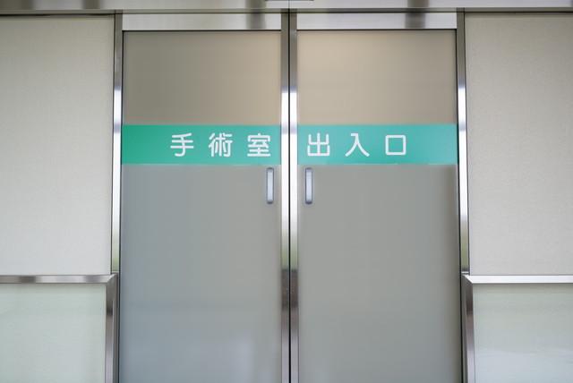 手術室出入口