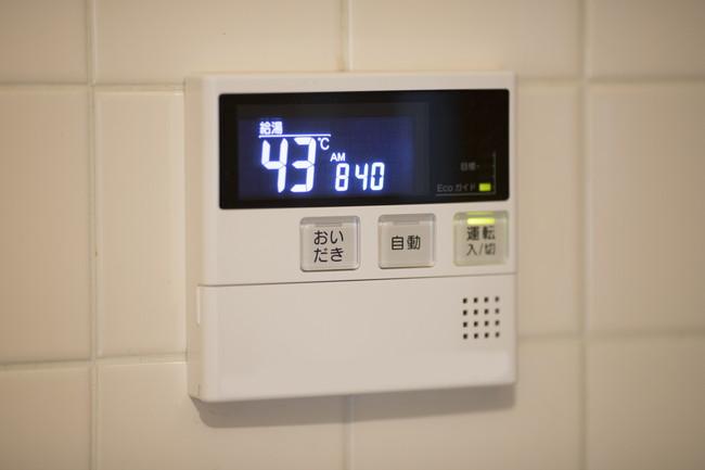 43度と表示されている給湯器