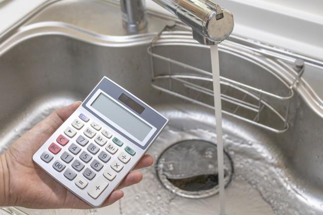 水道と電卓