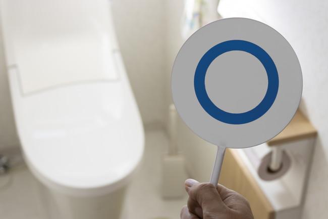 トイレと丸印