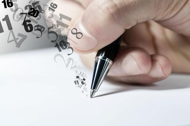 手紙の数字書き
