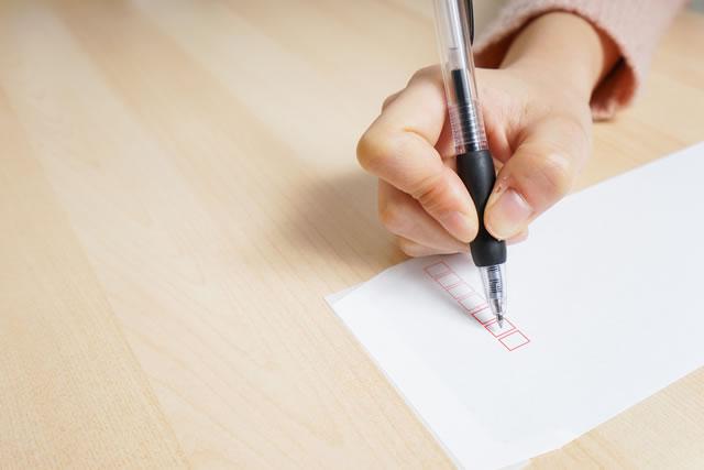 手紙の宛名書き