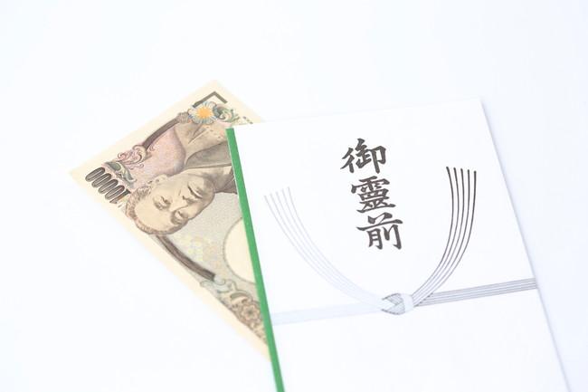 一万円と香典袋