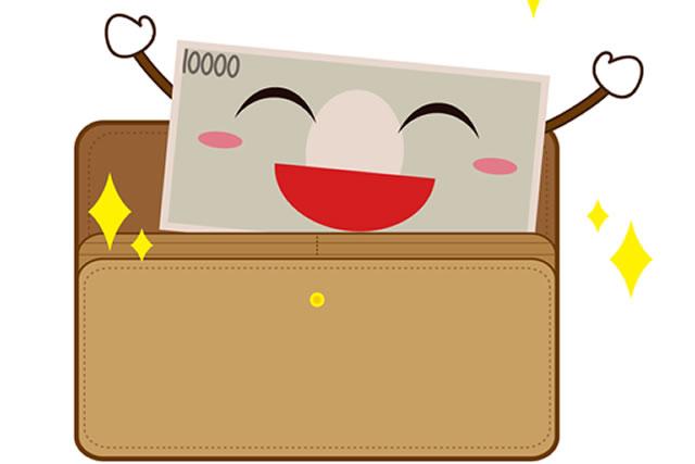 新しい財布と紙幣のイラスト