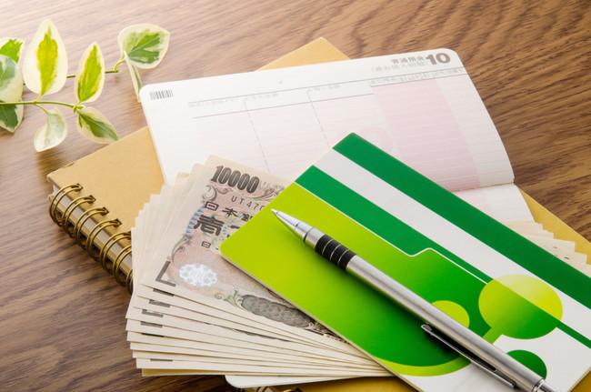 現金とノートと通帳
