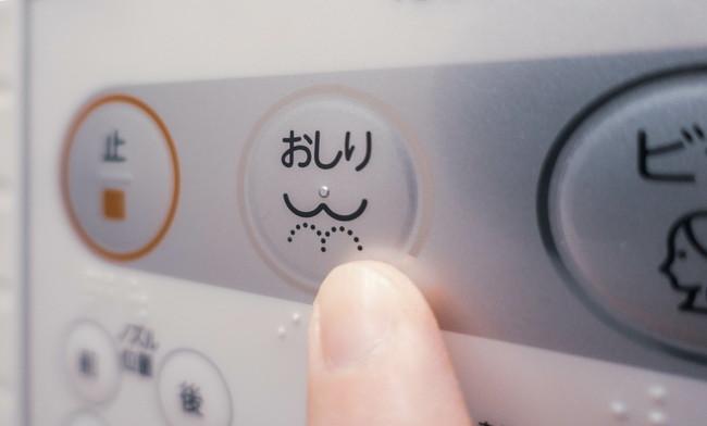 トイレのウォシュレットのボタン
